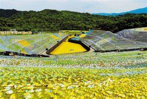 Plastic Van Gogh
